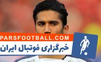 حسینی ؛ سید حسین حسینی در دو بازی برای استقلال موفق به ثبت کلین شیت نشده است