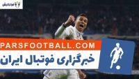 مهارت های کاسمیرو هافبک رئال مادرید