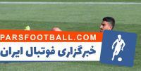 حسین ماهینی - تیم فوتبال پرسپولیس - میثم علیپور