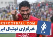 پرسپولیس ؛ شایان مصلح : دیدار با کاشیما برای همیشه در تاریخ باشگاه ثبت می شود