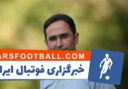علی خطیر - استقلال - پرسپولیس
