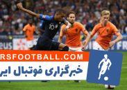 هلند - فرانسه