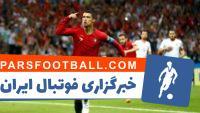 پرتغال ؛ غیبت ادامه دار کریستیانو رونالدو از لیست تیم ملی فوتبال پرتغال