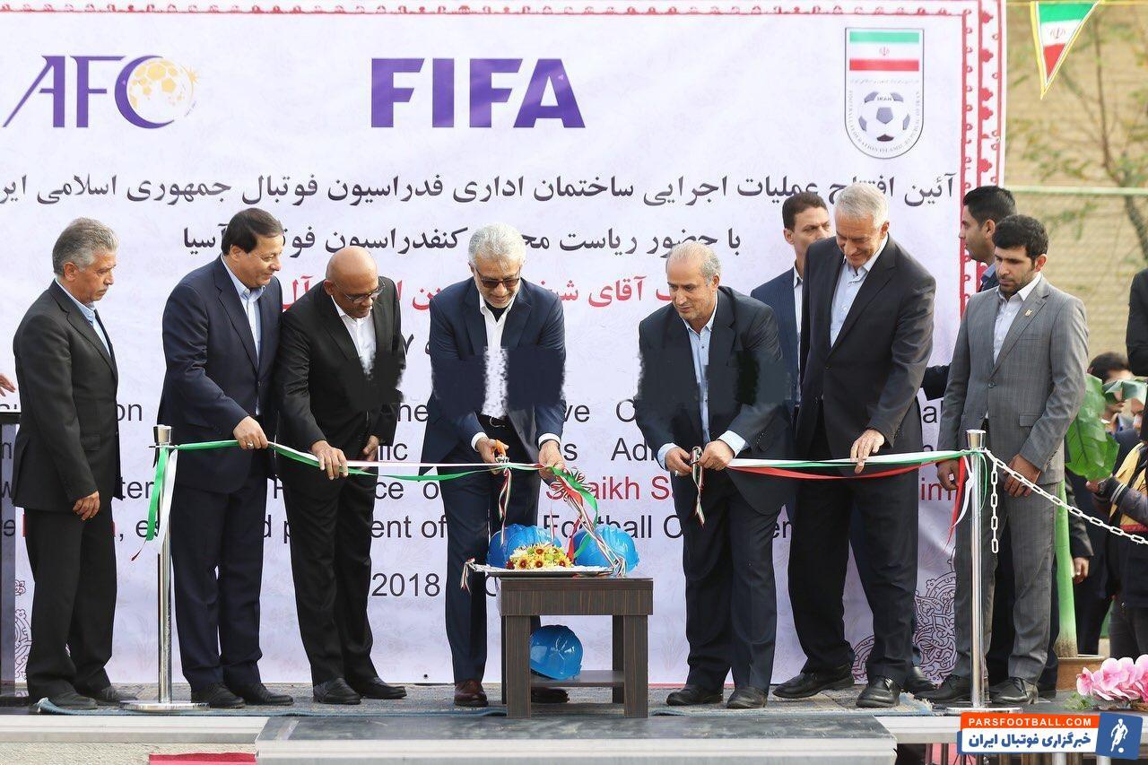 در حضور شیخ سلمان کلنگ ساختمان جدید فدراسیون فوتبال ایران بر زمین زده شد. در این مراسم علاوه بر شیخ سلمان تاج، ساکت و فدراسیون نشینان حضور داشتند.