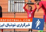 پرسپولیس در این میان گفته می شود سیدجلال حسینی به عنوان کاپیتان از بازیکنان درخواست کرده مصاحبه کنند سیدجلال حسینی خواسته اعتراضشان را به گوش سازمان لیگ برسانند.