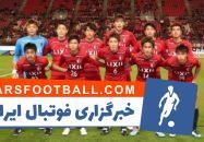 کاشیما ؛ لحظه ورود کاروان بازیکنان تیم فوتبال کاشیما آنتلرز ژاپن به ایران