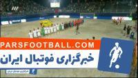 نود ؛ به بهانه قهرمان تیم ملی فوتبال ساحلی رد رقابت های جام بین قاره ای