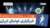 آنالیز بازی استقلال تهران و ماشین سازی تبریز در هفته یازدهم لیگ برتر