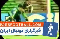 حرکت تاریخی احمدرضا عابدزاده در دیدار پرسپولیس و پوهانگ کره جنوبی در نیمه نهایی جام باشگاه های آسیا
