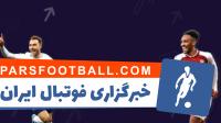 جام اتحادیه