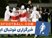 بانوان تیم ملی