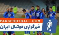 استقلال - شفر - محسن تنابنده - تیم استقلال