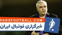 علی فتحاللهزاده