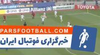 ورود جیمی جامپ ایرانی به زمین در دیدار پرسپولیس و کاشیما در فینال