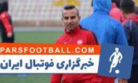 پیام حسین کعبی پیش از دیدار پرسپولیس در لیگ قهرمانان آسیا