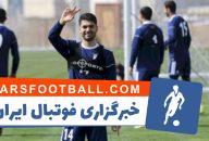 استقلال - علی کریمی