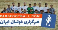 صعود ایران به فینال فوتبال ساحلی بین قاره ای با پیروزی برابر مصر