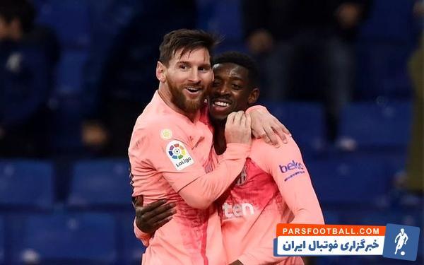 دمبله ؛ غیبت دوباره عثمان دمبله در تمرینات باشگاه فوتبال بارسلونا اسپانیا