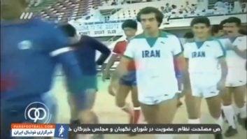 نود ؛ کلیپ برنامه نود و مروری بر اتفاقات جام ملت های سال 1980