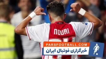 کلیپی از ادای احترام ستاره های جوان به عبدالحق نوری در فوتبال 120
