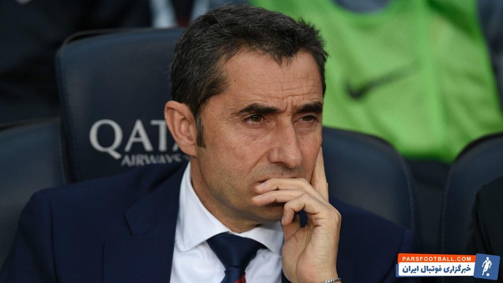 والورده : بارسلونا با تمام قوا به مصاف تاتنهام خواهد رفت