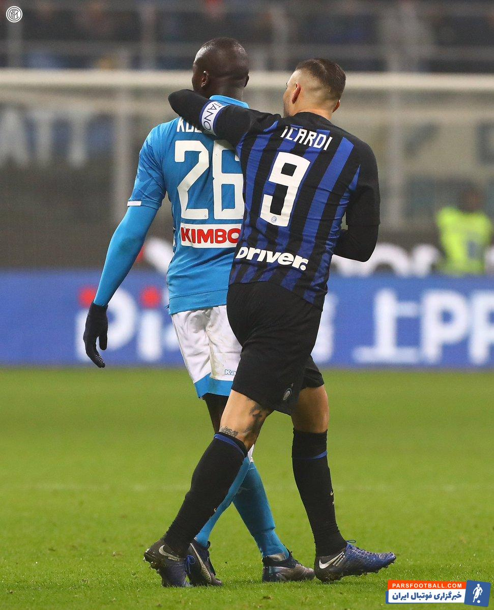 فیفا و یوفا از شعارهای نژادپرستانه دیدار اینتر – ناپولی ابراز نگرانی کردند فیفا و یوفا  مدعی شدند که بازی به خاطر شعارها باید متوقف میشد.