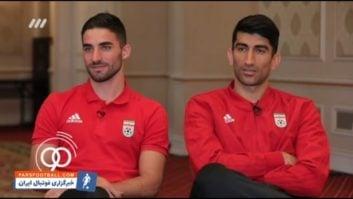 مصاحبه برنامه نود با ستاره های تیم ملی در اردوی قطر بخش اول