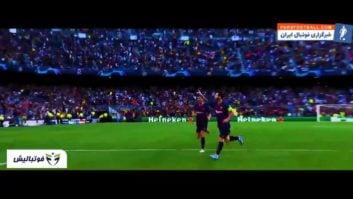 فوتبال ؛ برترین لحظات رقابت های فوتبال جهان در سال 2018 میلادی