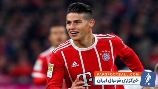 خامس ؛ برترین گل های خامس رودریگز در باشگاه فوتبال بایرن مونیخ آلمان 2018