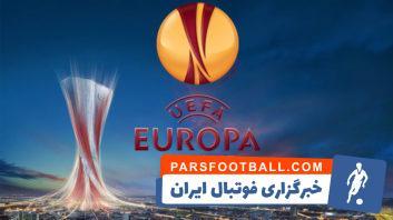 برترین سیو های مسابقات لیگ اروپا هفته پنجم فصل 2018/2019