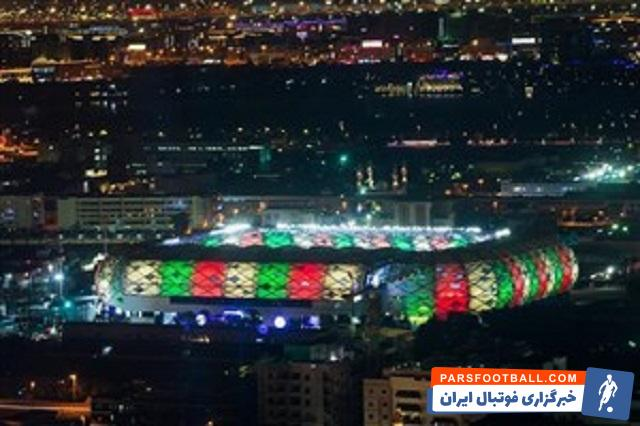 استادیوم ال مکتوم