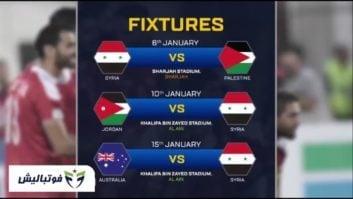 آشنایی با تیم های گروه B جام ملت های آسیا 2019 امارات