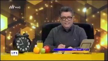شوخی رضا رشیدپور با تکیه کلام علی دایی در برنامه حالا خورشید