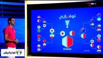 پیشبینی ژاوی هرناندز از جام ملت های اسیا 2019