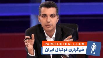 تصاویری از عادل کاربر پارس فوتبال و شباهتش به عادل فردوسی پور