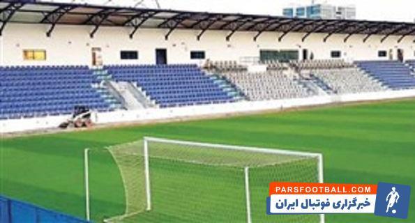 ورزشگاه حمید الطایر