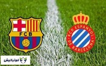 پیش بازی بارسلونا - اسپانیول