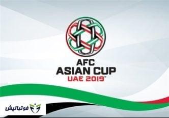 آشنایی با تیم های گروه A جام ملت های آسیا 2019