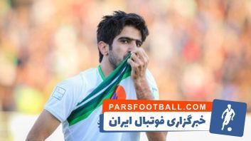 محمدرضا حسینی - سید محمدرضا حسینی