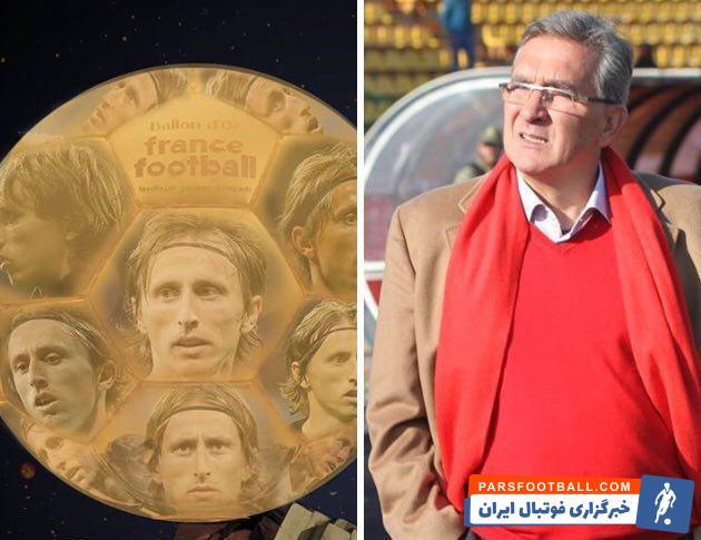 فوتبال ؛ شانس کم بازیکنان تدافعی برای کسب جایزه توپ طلای فوتبال جهان