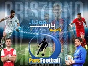 بررسی حواشی فوتبال ایران و جهان در پادکست شماره ۱۶۱ پارس فوتبال