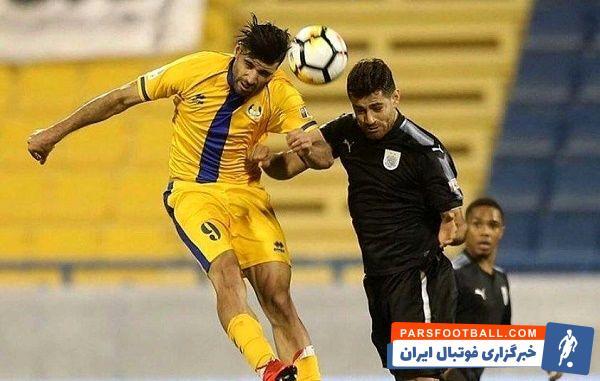 مهدی طارمی - باشگاه الغرافه
