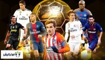 ردهبندی نهایی برترین بازیکنان فوتبال جهان در مراسم توپ طلا 2018