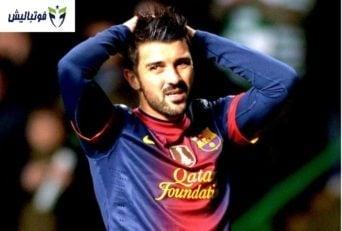 5 گل فوق العاده داوید ویا در بارسلونا