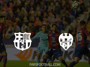 بارسلونا و لوانته