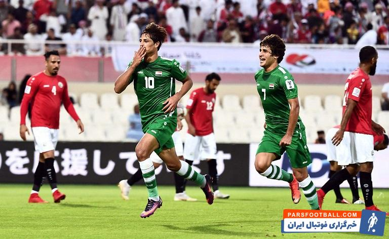 تیم ملی فوتبال یمن و عراق