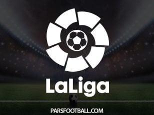 لالیگا اسپانیا - لیگ اسپانیا