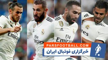 رئال مادرید ؛ برترین گل های باشگاه رئال مادرید به سویا در رقابت های لالیگا