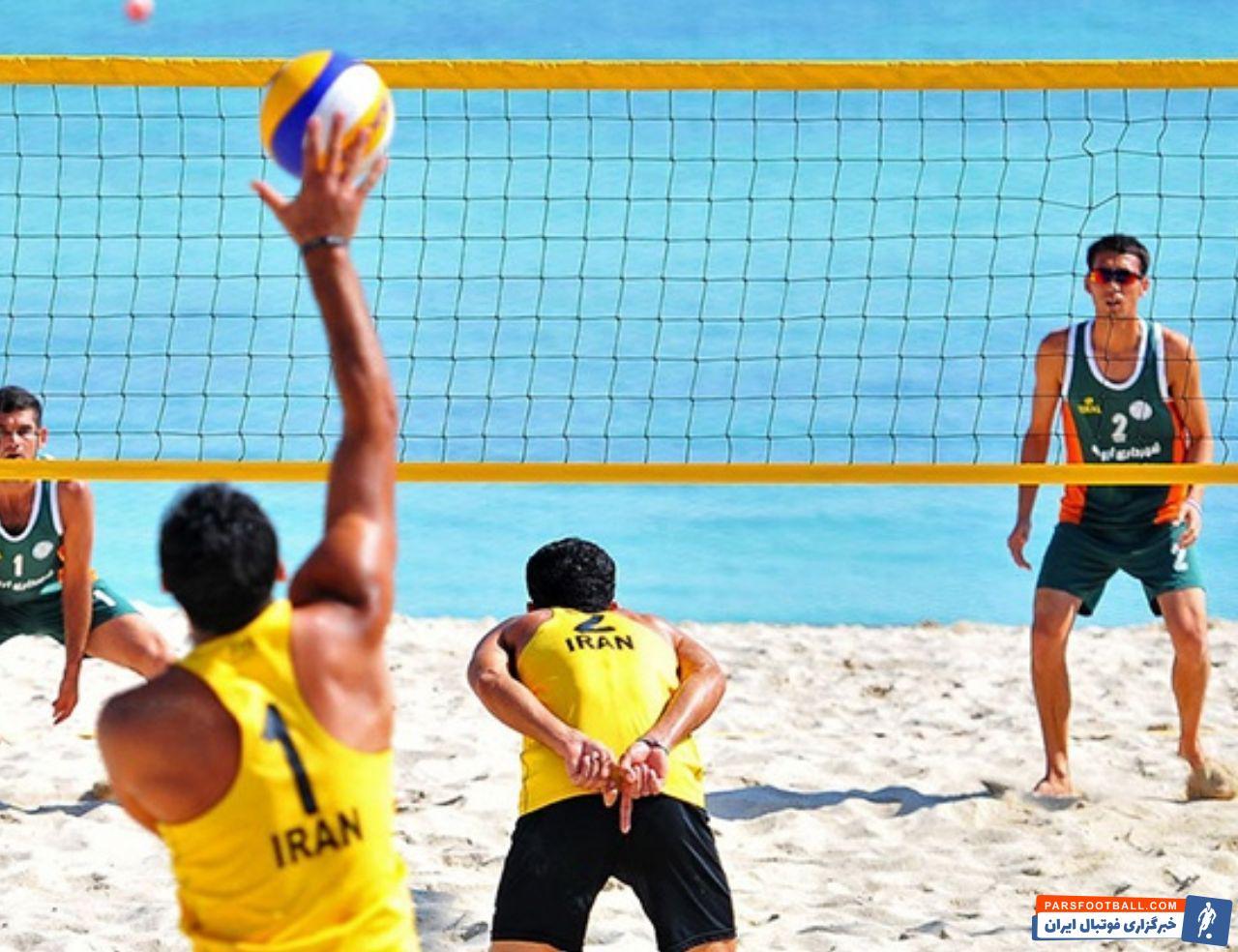 والیبال ساحلی ایران