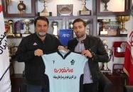 جابر انصاری البته اعلام کرده بود که تا با استقلال تسویه حساب نکند از این تیم نخواهد رفت اما گویا توافقی با مسئولان این باشگاه صورت گرفته